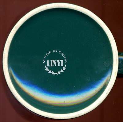 Attribution on underside of Mount Weather mug: Made in China (Linyi)